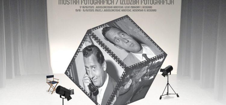 FESTIVAL ITALIJANSKO-SRPSKOG FILMA Beograd 17-25. oktobar 2020.