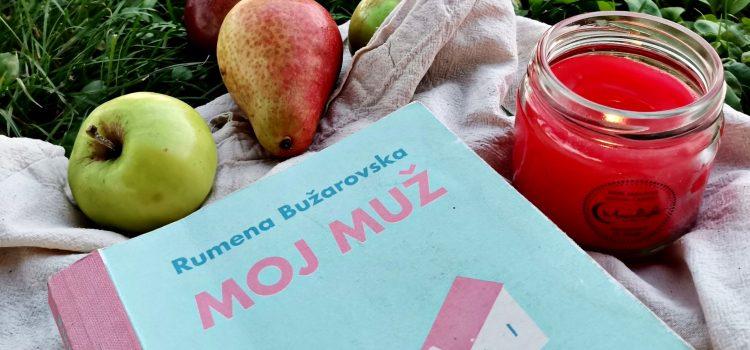 "Čitamo: ""Moj muž"" – Rumena Bužarovska"